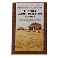 The No. 1 Ladies' Detective Agency Paperback Book
