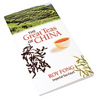 Great Teas of China by Roy Fong